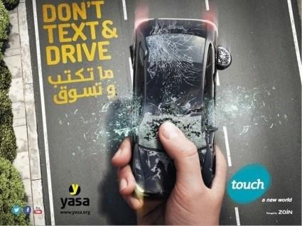 publicité contre l'usage du téléphone au volant - liban